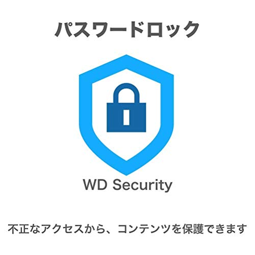 WesternDigital『WDMyBook』