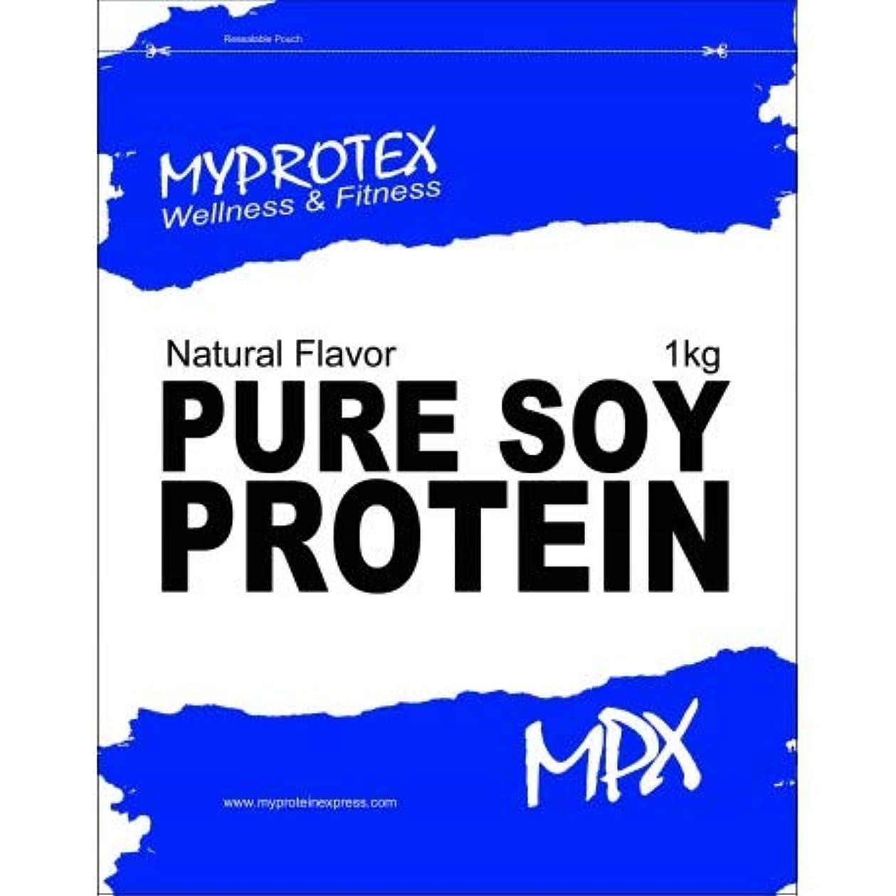 アマチュア拒絶するピンポイントMPX 100% ピュア ソイプロテイン 無添加 (Pure Soy Protein) マイプロテクス ソイプロテイン 1kg 無添加(ナチュラル, 1kg)