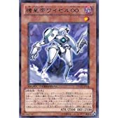 遊戯王カード 機皇帝ワイゼル∞ DT13-JP008R