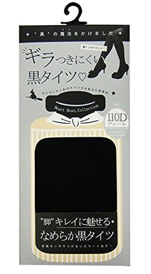 前置詞面身元(テカらない)ギラつきにくい黒タイツ 110D 黒 M~L