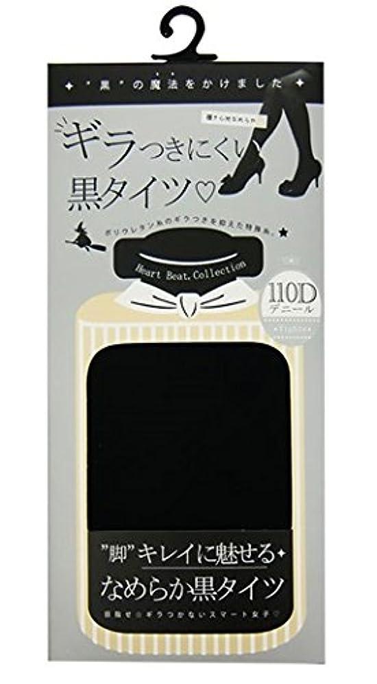スペル土砂降りいつも(テカらない)ギラつきにくい黒タイツ 110D 黒 M~L