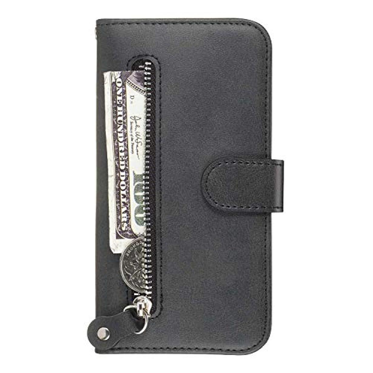 役立つ暗い憤るOMATENTI iPhone X/iPhone XS ケース, 軽量 PUレザー 薄型 簡約風 人気カバー バックケース iPhone X/iPhone XS 用 Case Cover, 液晶保護 カード収納, 財布と...