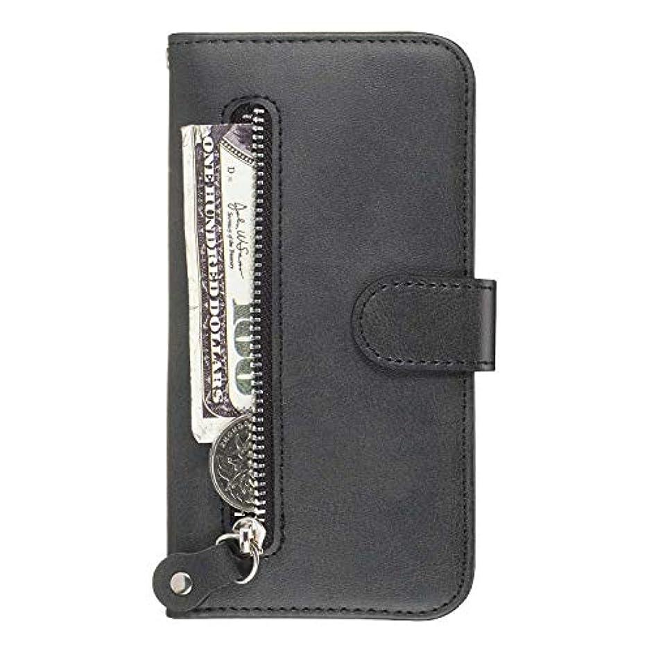 ストリップ蚊医師OMATENTI Galaxy M20 ケース, 軽量 PUレザー 薄型 簡約風 人気カバー バックケース Galaxy M20 用 Case Cover, 液晶保護 カード収納, 財布とコインポケット付き, 黒