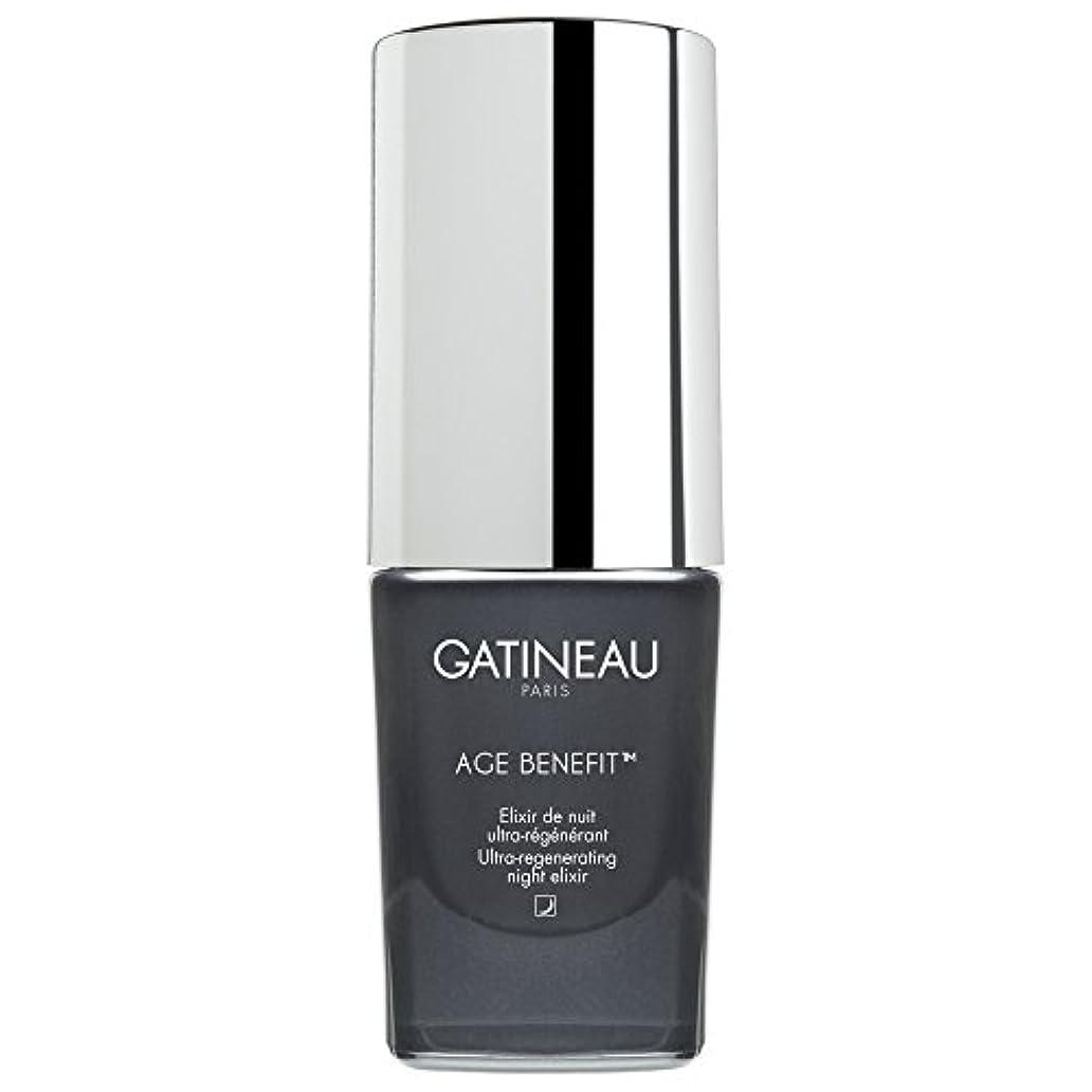 失敗環境に優しい彼はガティノー年齢給付超再生夜のエリクシルの15ミリリットル (Gatineau) (x6) - Gatineau Age Benefit Ultra-Regenerating Night Elixir 15ml (Pack...