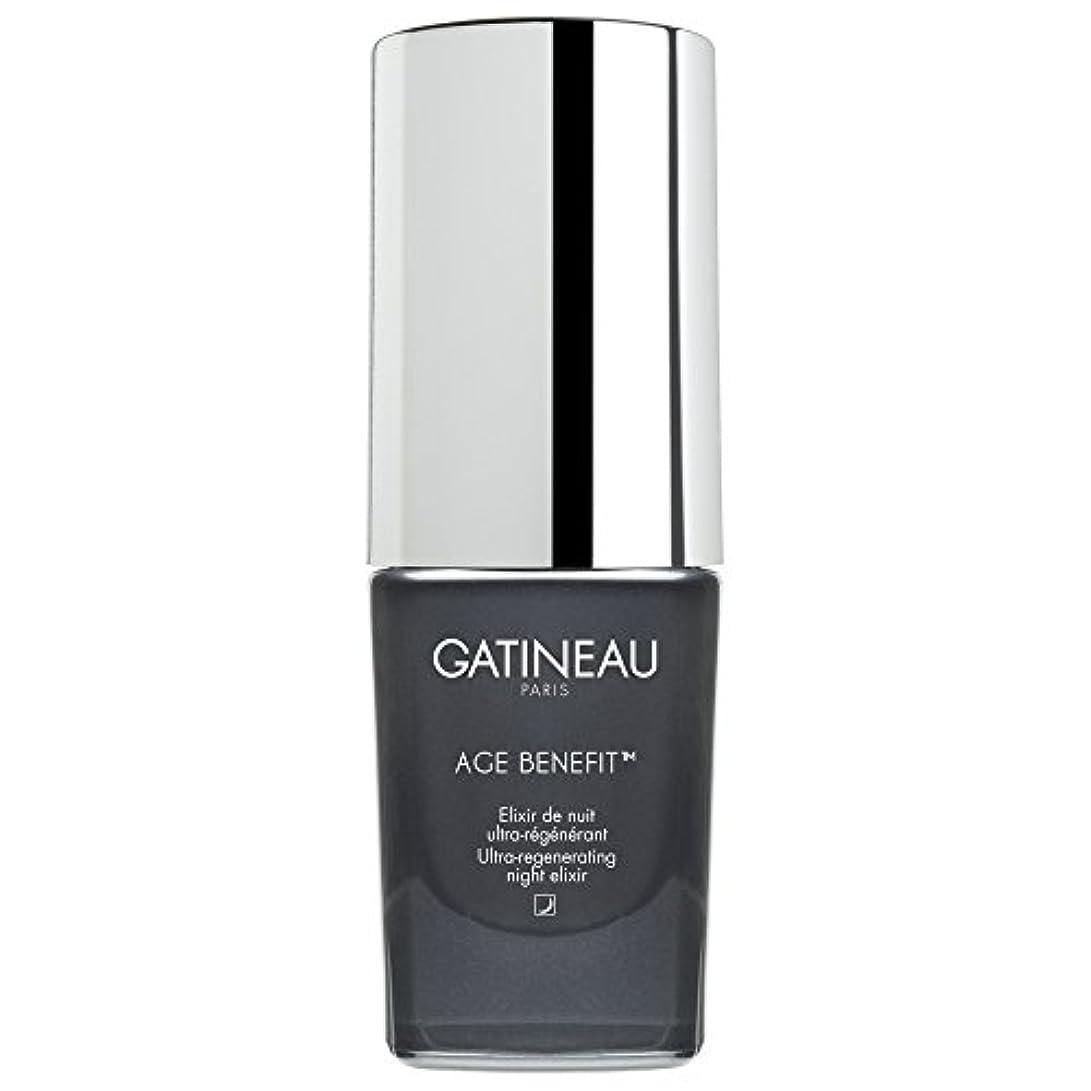 慈悲有益な温かいガティノー年齢給付超再生夜のエリクシルの15ミリリットル (Gatineau) (x2) - Gatineau Age Benefit Ultra-Regenerating Night Elixir 15ml (Pack...