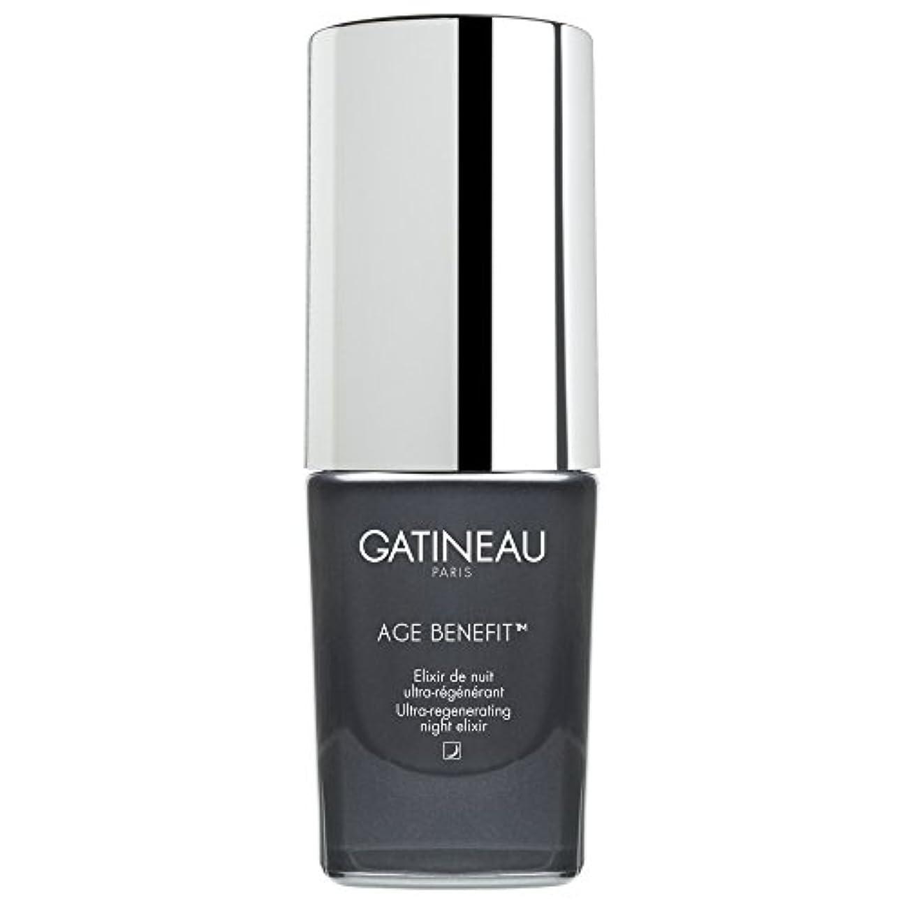 二年生干渉するキャンパスガティノー年齢給付超再生夜のエリクシルの15ミリリットル (Gatineau) (x2) - Gatineau Age Benefit Ultra-Regenerating Night Elixir 15ml (Pack...