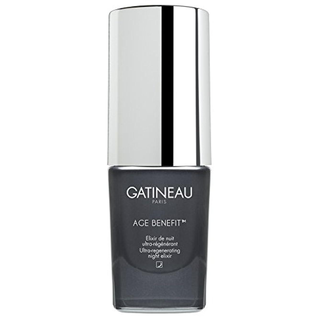 歴史的中央値苗ガティノー年齢給付超再生夜のエリクシルの15ミリリットル (Gatineau) (x2) - Gatineau Age Benefit Ultra-Regenerating Night Elixir 15ml (Pack...