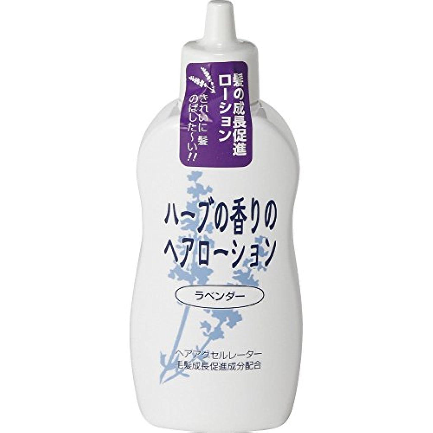 センサーディレクトリバトルヘアアクセルレーター ラベンダーの香り 150mL