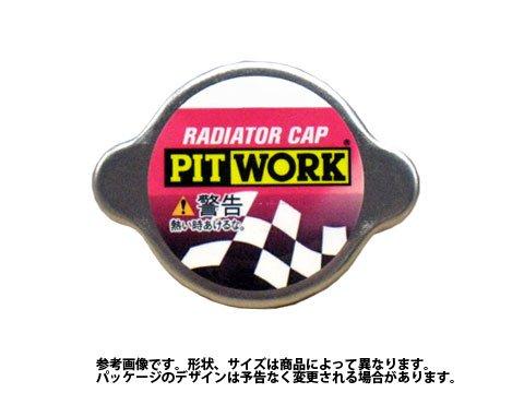 PIT WORK(ピットワーク) ラジ...