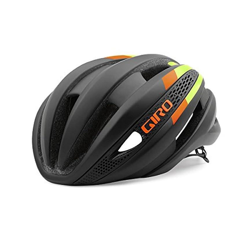 にぎやかハシー報復するGiro Synthe Matte Black Lime Flame Aero Road Bike Helmet Size Small by Giro