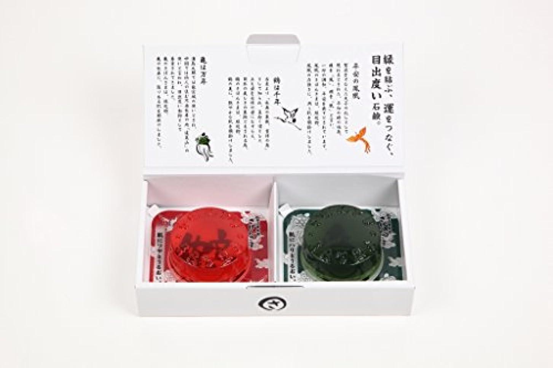 ガラス九時四十五分想像力豊かな成田山表参道 さぼんさま〈ギフト2点セット〉鶴?亀