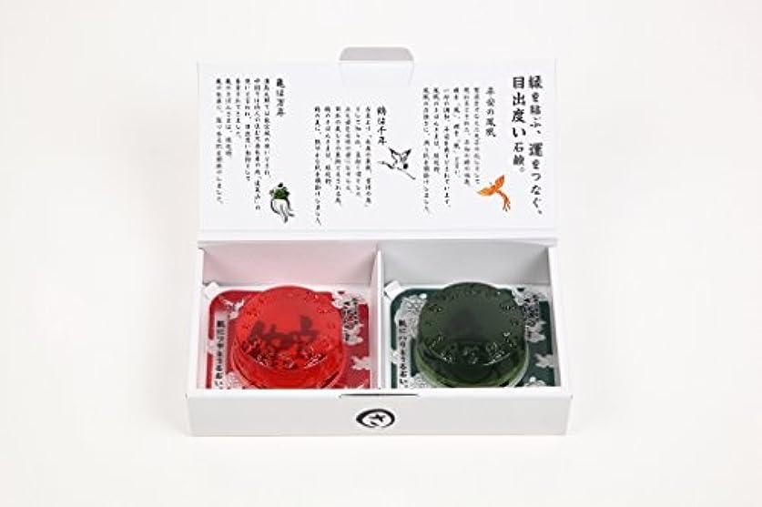 解決する稚魚添付成田山表参道 さぼんさま〈ギフト2点セット〉鶴?亀
