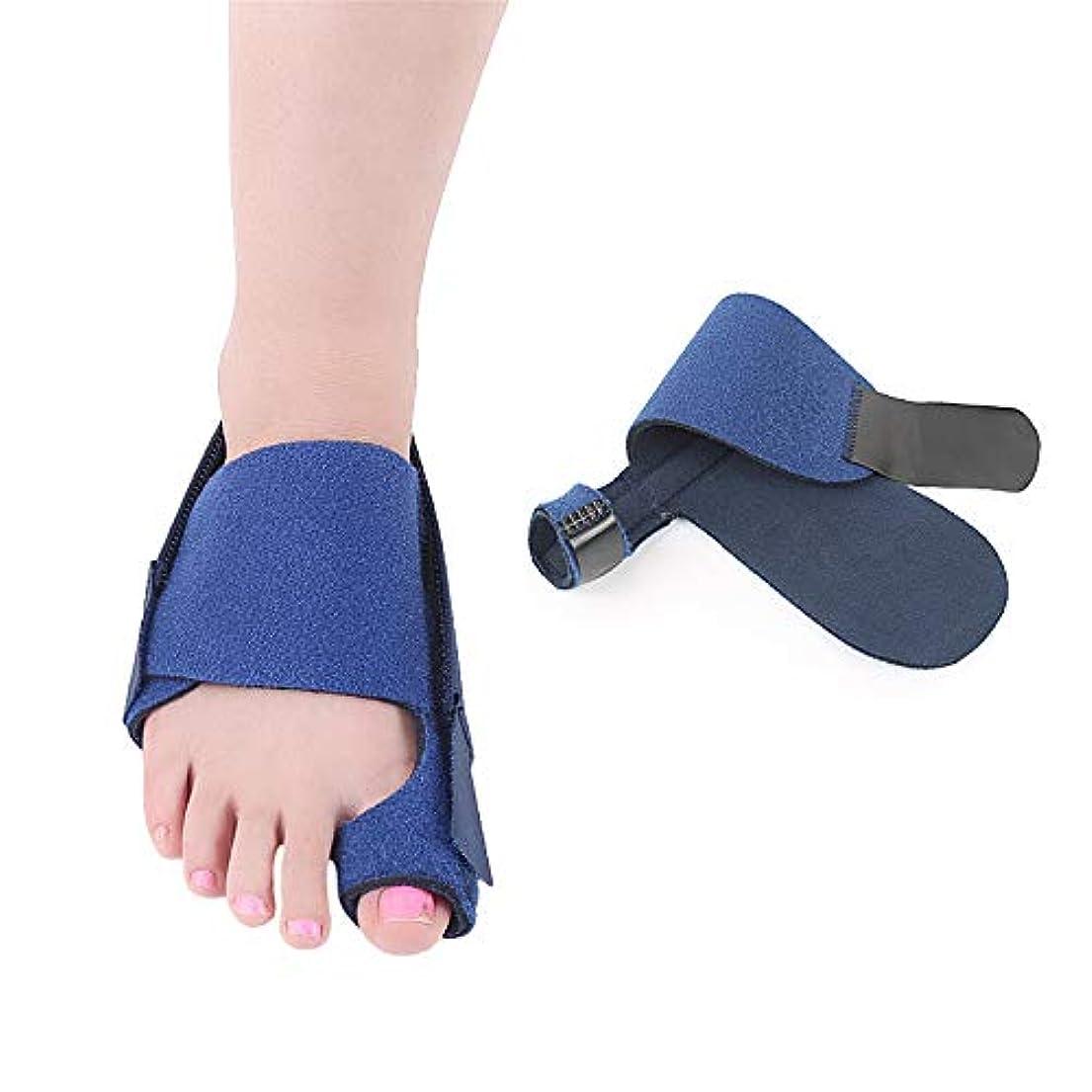 袋カラス核足の痛みのための1ペアのつま先矯正コレクター外反母趾腱膜副木