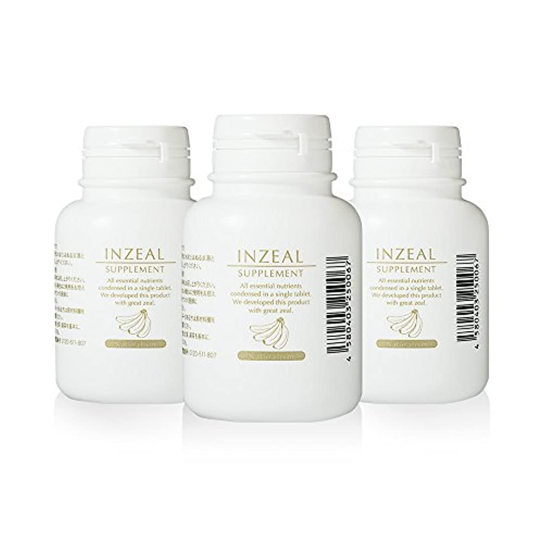 血粘性の後方にINZEAL サプリメント 90粒 3本セット
