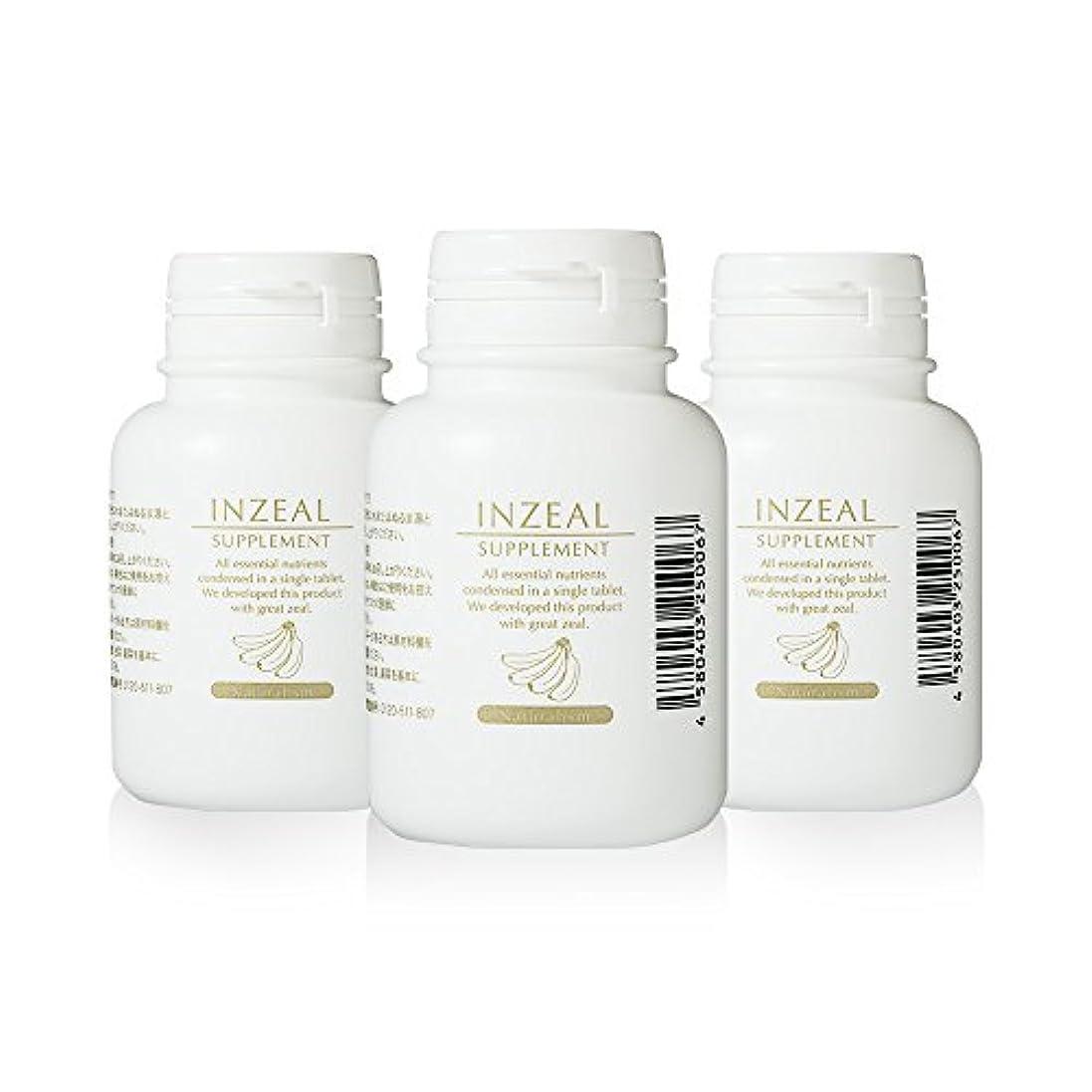 深遠ウミウシ強いますINZEAL サプリメント 90粒 3本セット
