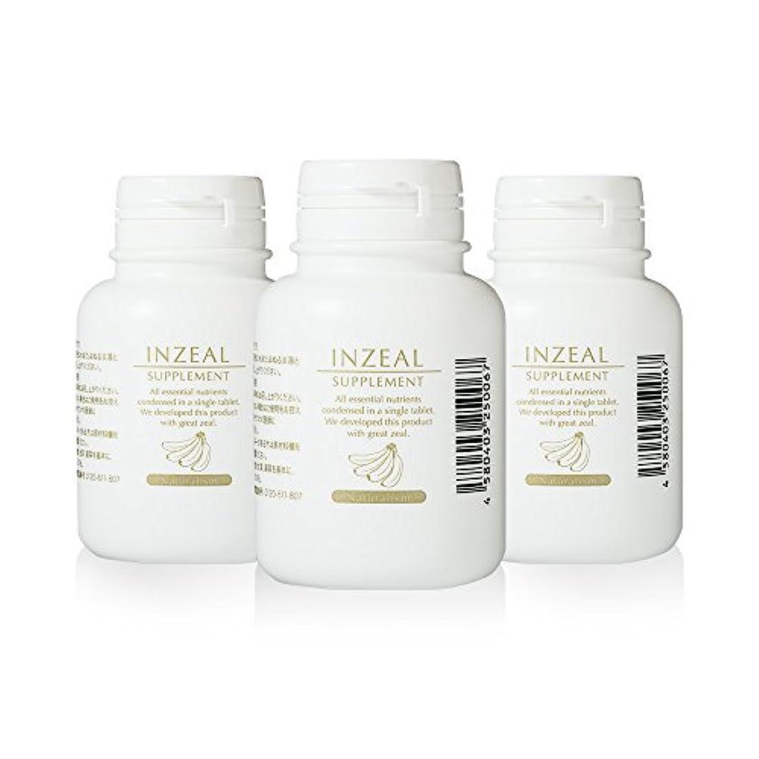 注ぎますバルーン人気のINZEAL サプリメント 90粒 3本セット