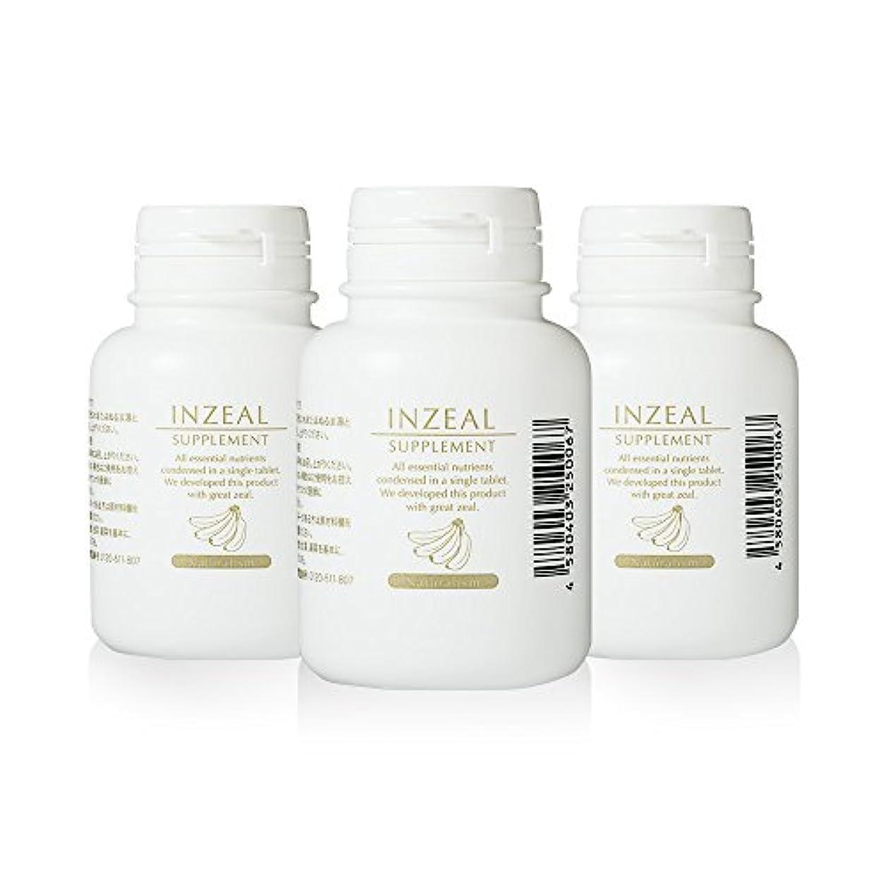 郡生炭水化物INZEAL サプリメント 90粒 3本セット