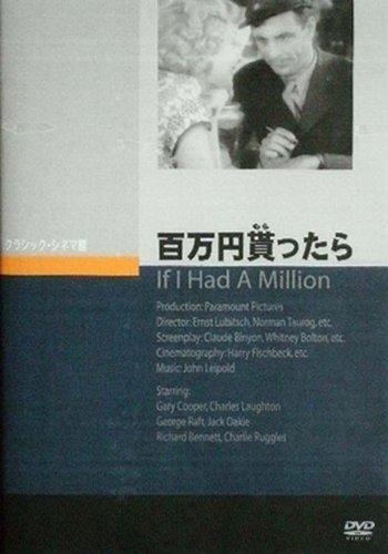【悲報】日本、いよいよ滅亡確定 | 表現の ...