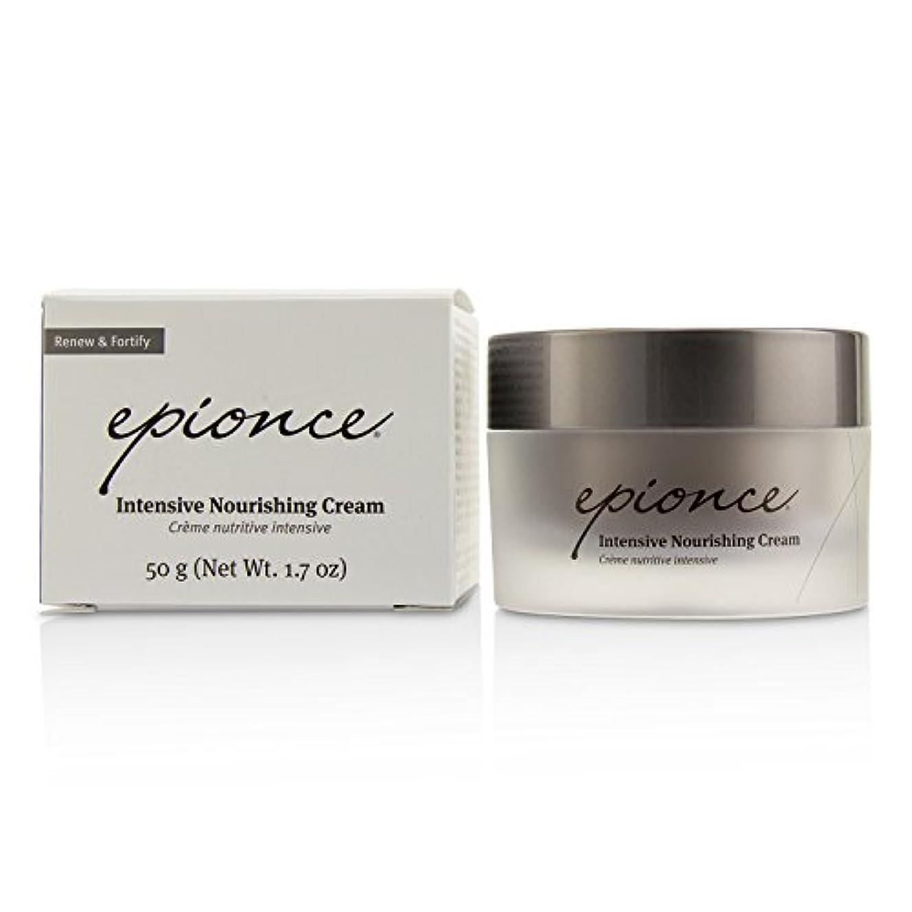 固体後退する硬いEpionce Intensive Nourishing Cream - For Extremely Dry/Photoaged Skin 50g/1.7oz並行輸入品