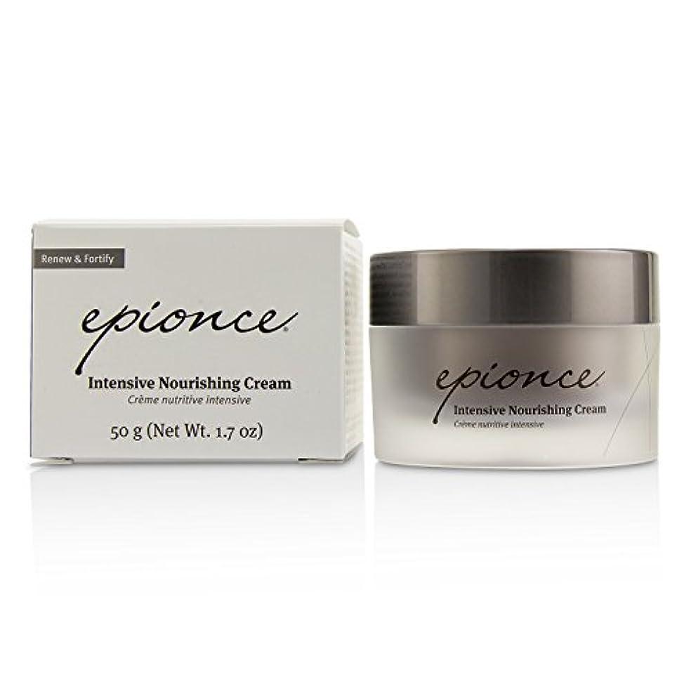 ぼかし今後納屋Epionce Intensive Nourishing Cream - For Extremely Dry/Photoaged Skin 50g/1.7oz並行輸入品