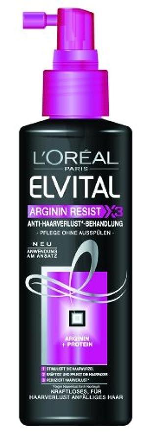 アッパーせせらぎ可塑性L'Oréal Paris Elvital Arginin Resist Pflegespray, 200 ml