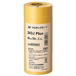 3M マスキングテープ 243J Plus 18mm×18M 7巻パック (243J 18)