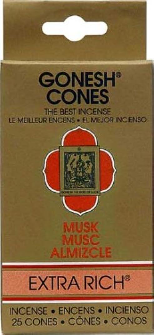 ラテンみワーディアンケース円錐incense-goneshムスク