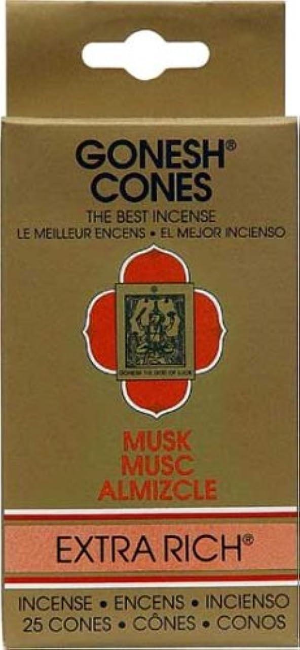 追い払うペグ現代円錐incense-goneshムスク