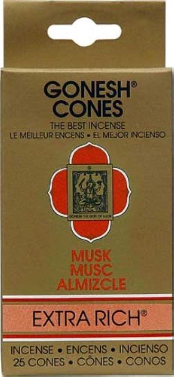 寄り添う母虫を数える円錐incense-goneshムスク