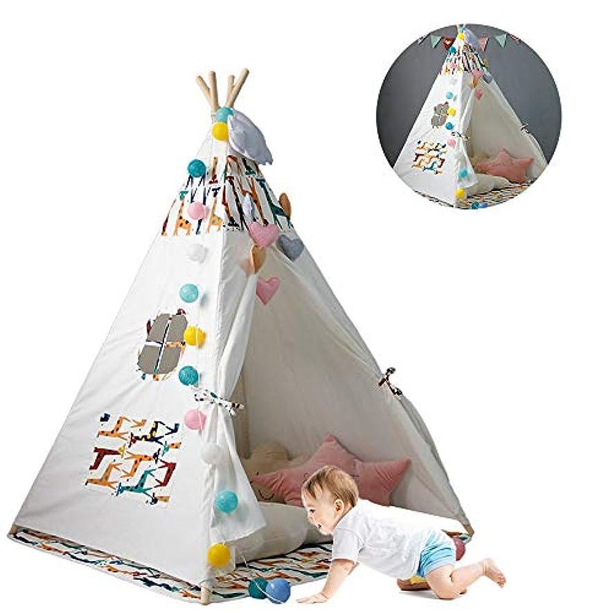 肝スーパーマーケット四子供たちはテント、男の子か女の子のための最高の贈り物、鹿スタイル四隅の角子供インディアンテント、120 * 120 * 145センチを再生します