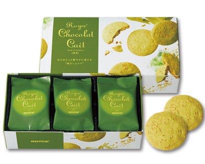 【ROYCE'】ロイズ ショコラキュイ クッキー チョコレート 抹茶/焼き菓子 ギフト【北海道期間限定】