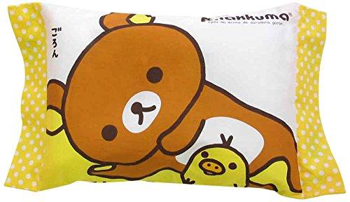 モリシタ リラックマ 子供枕 28×39cm