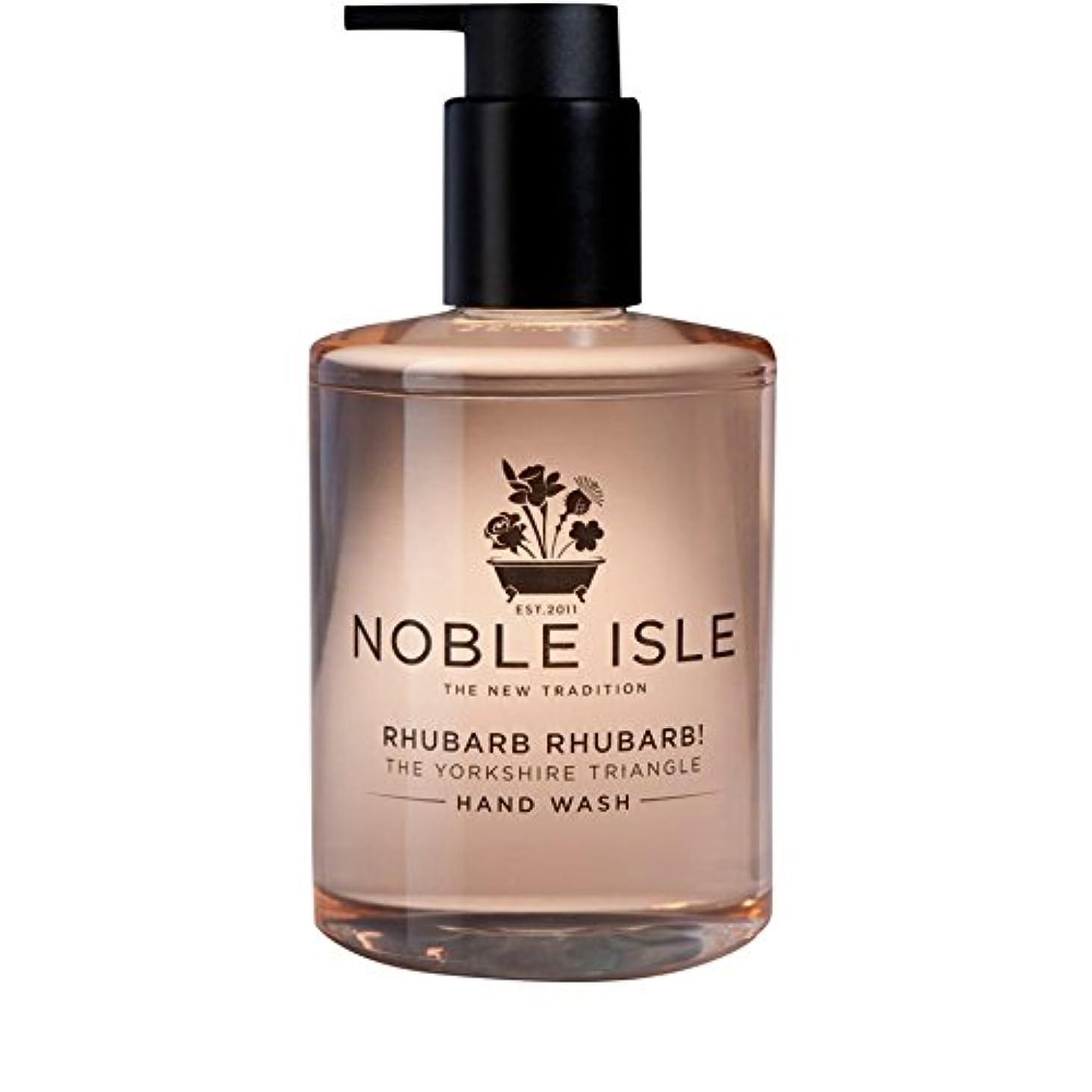 コウモリアドバンテージインサートNoble Isle Rhubarb Rhubarb! The Yorkshire Triangle Hand Wash 250ml - 高貴な島ルバーブルバーブ!ヨークシャー三角形のハンドウォッシュ250ミリリットル...