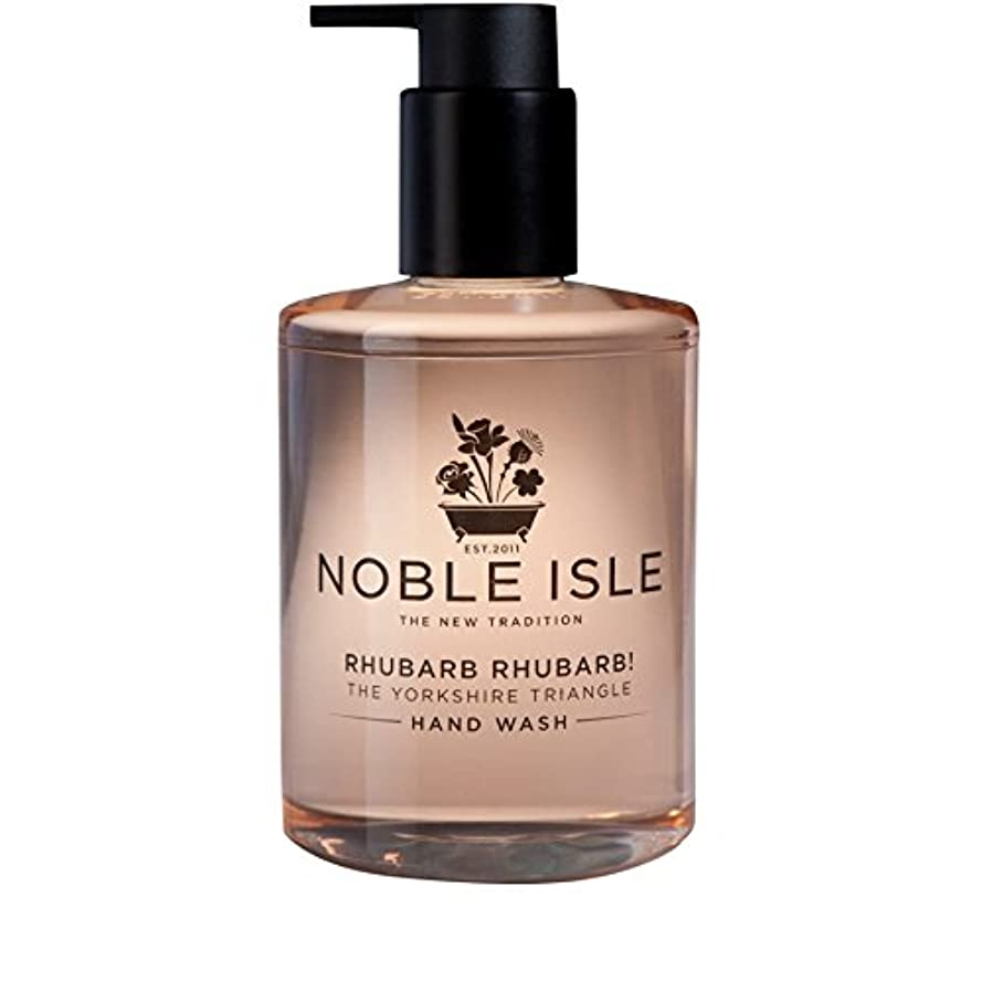 膨張するふりをする危険Noble Isle Rhubarb Rhubarb! The Yorkshire Triangle Hand Wash 250ml - 高貴な島ルバーブルバーブ!ヨークシャー三角形のハンドウォッシュ250ミリリットル...