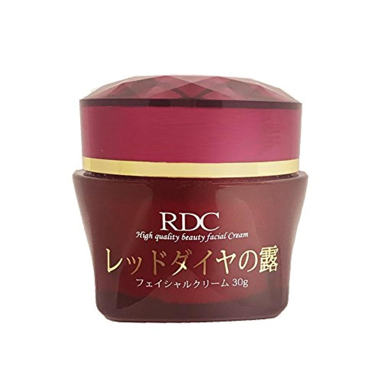 シャッフル閉じ込める乱雑なレッドダイヤの露 フェイシャルクリーム 保湿乳液 日本製
