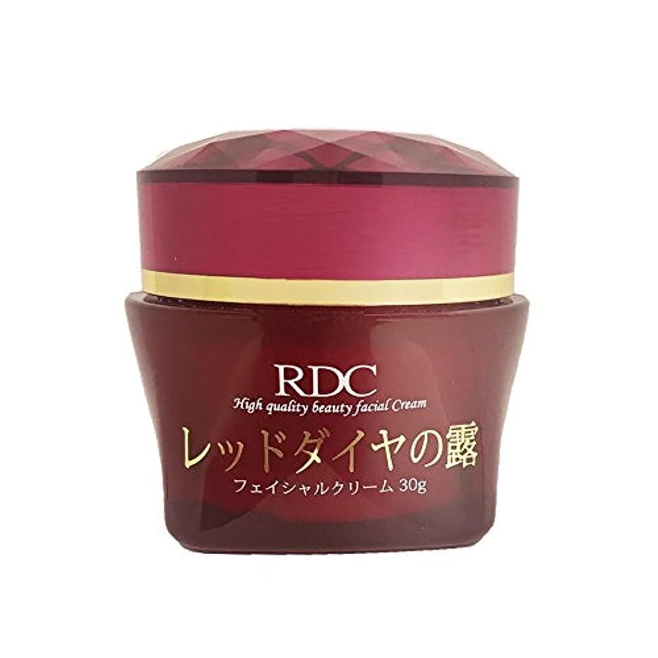 落ち着かない不規則性議題レッドダイヤの露 フェイシャルクリーム 保湿乳液 日本製