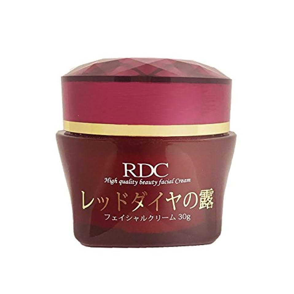 予定全員ラインレッドダイヤの露 フェイシャルクリーム 保湿乳液 日本製
