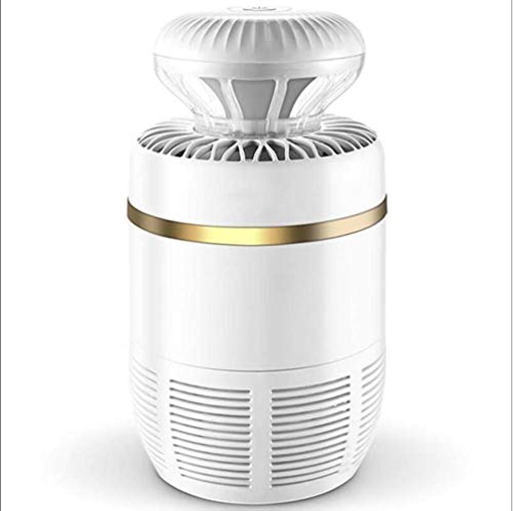 レースモッキンバード本当にはえのキラー多機能の光触媒の蚊捕手、LED電子虫ザッパー (色 : 白)