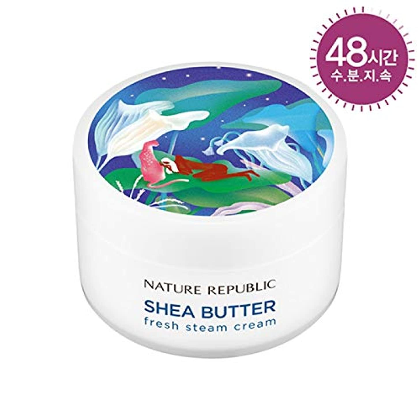 クリスマス退却ブリッジネイチャーリパブリック(Nature Republic)シェアバタースチームクリームフレッシュ(混合肌用) 100ml / Shea Butter Steam Cream 100ml (Fresh) :: 韓国コスメ [...