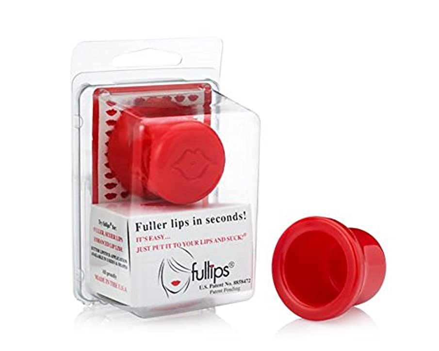 お世話になったアクロバットエンディング全米で大人気!Fullips Lip enhancers?フルリップス リップ エンハンサー ぷるぷる ふっくら 唇【日本正規代理店】 (ラージ スモール(2個セット))