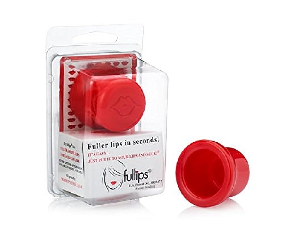 少数保全限界全米で大人気!Fullips Lip enhancers?フルリップス リップ エンハンサー ぷるぷる ふっくら 唇【日本正規代理店】 (ラージ スモール(2個セット))