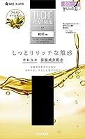 (グンゼ トゥシェ プラチナム)GUNZE TUCHE PLATINUM MOIST TYPE 60デニール タイツ (日本製) L-LL ブラック