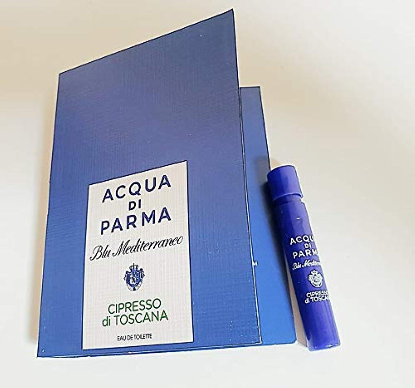 マニアック厄介な新しさacqua di parma チプレッソ 香水 アクアディパルマ
