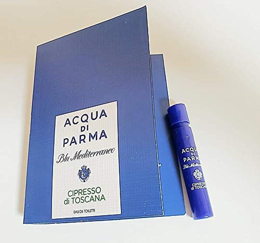 屋内によって失礼acqua di parma チプレッソ 香水 アクアディパルマ