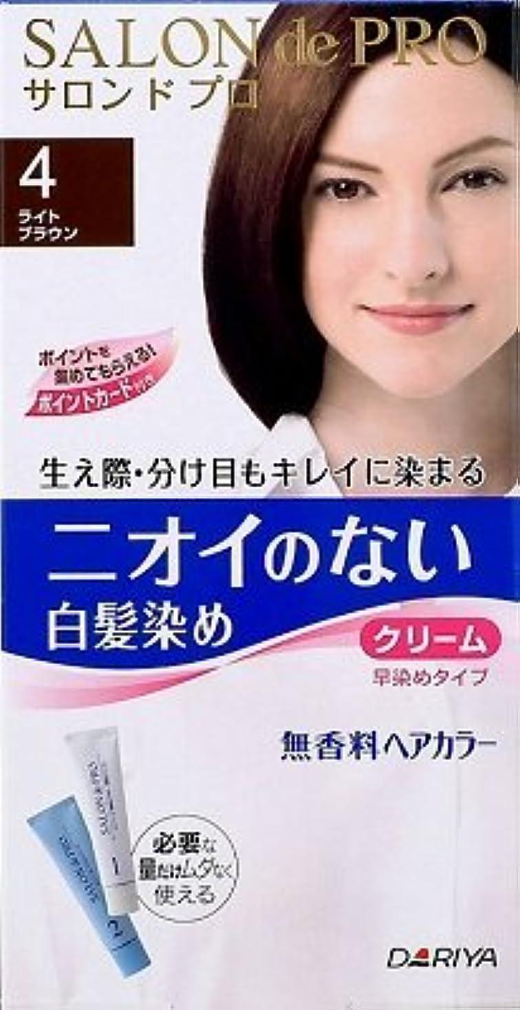 経済的れんが漏れサロンドプロ無香料ヘアカラー早染めクリーム(白髪用) 4                       ライトブラウン × 10個セット