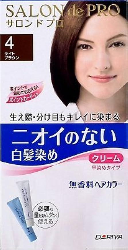 平方感嘆肝サロンドプロ無香料ヘアカラー早染めクリーム(白髪用) 4                       ライトブラウン × 5個セット