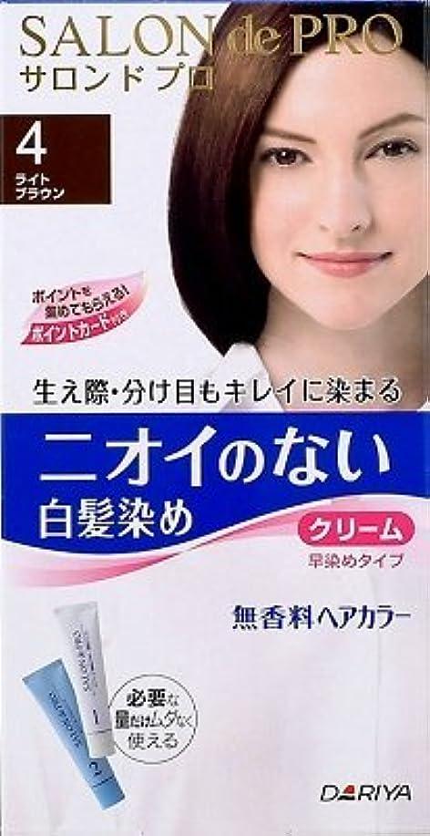 パースブラックボロウマウス用量サロンドプロ無香料ヘアカラー早染めクリーム(白髪用) 4                       ライトブラウン × 5個セット