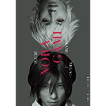 舞台「ノラガミ-神と願い-」 [DVD]