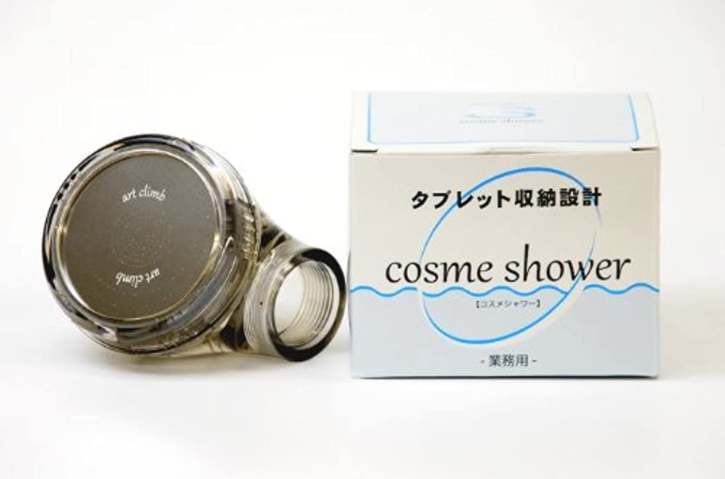 伝統契約する興奮するタブレット収納設計 cosme shower コスメシャワー 業務用