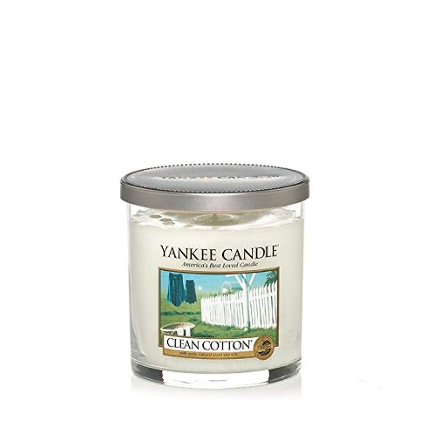 パッケージと遊ぶ曇ったYankee Candles Small Pillar Candle - Clean Cotton (Pack of 2) - ヤンキーキャンドルの小さな柱キャンドル - きれいな綿 (x2) [並行輸入品]
